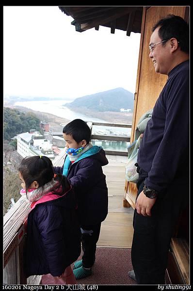 160201 Nagoya Day 2 b 犬山城 (48).jpg