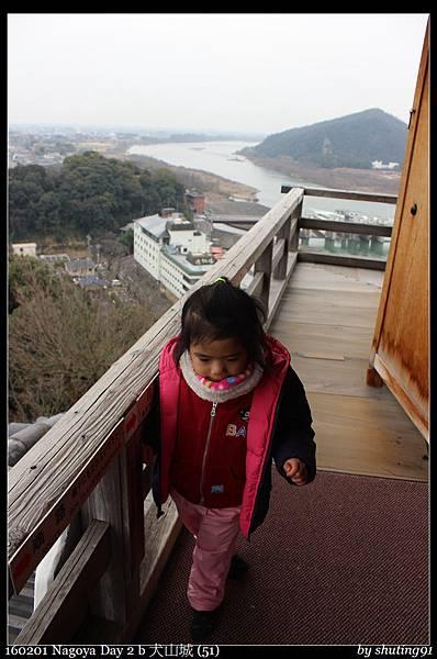 160201 Nagoya Day 2 b 犬山城 (51).jpg