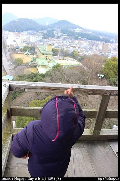 160201 Nagoya Day 2 b 犬山城 (58).jpg