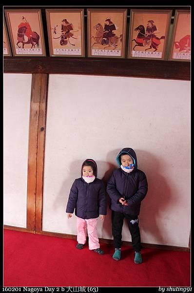 160201 Nagoya Day 2 b 犬山城 (63).jpg