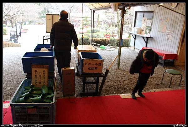 160201 Nagoya Day 2 b 犬山城 (70).jpg