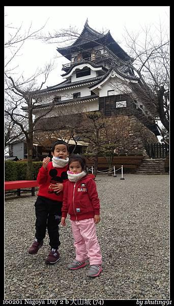 160201 Nagoya Day 2 b 犬山城 (74).jpg