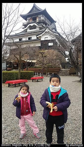160201 Nagoya Day 2 b 犬山城 (79).jpg