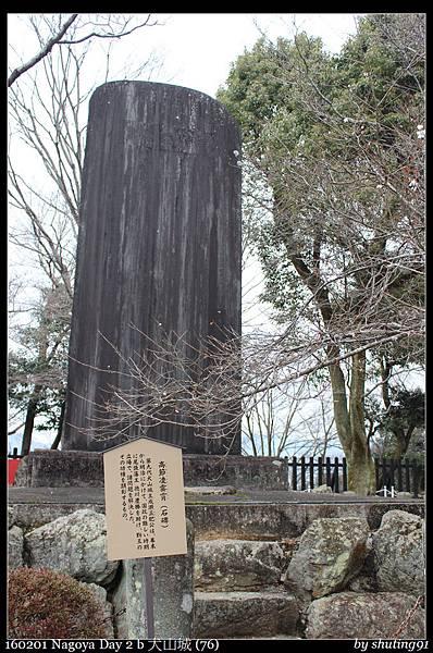 160201 Nagoya Day 2 b 犬山城 (76).jpg
