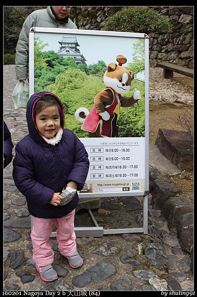 160201 Nagoya Day 2 b 犬山城 (84).jpg