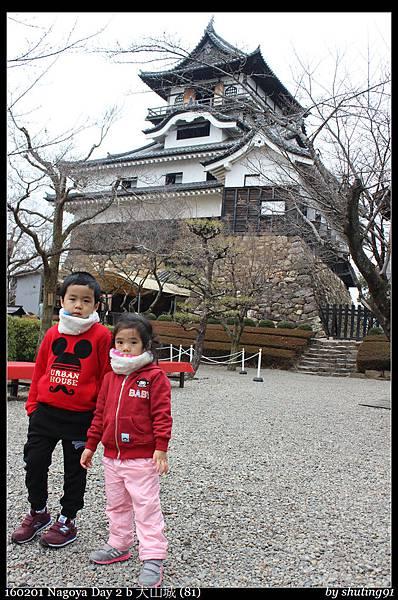 160201 Nagoya Day 2 b 犬山城 (81).jpg