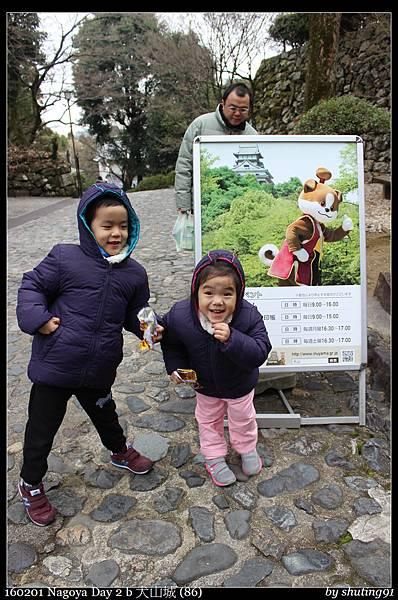 160201 Nagoya Day 2 b 犬山城 (86).jpg