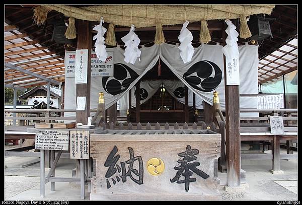 160201 Nagoya Day 2 b 犬山城 (89).jpg