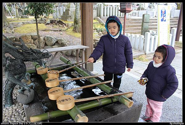 160201 Nagoya Day 2 b 犬山城 (98).jpg