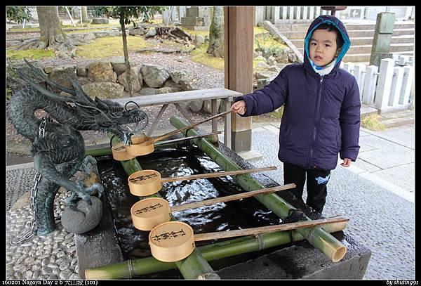 160201 Nagoya Day 2 b 犬山城 (101).jpg