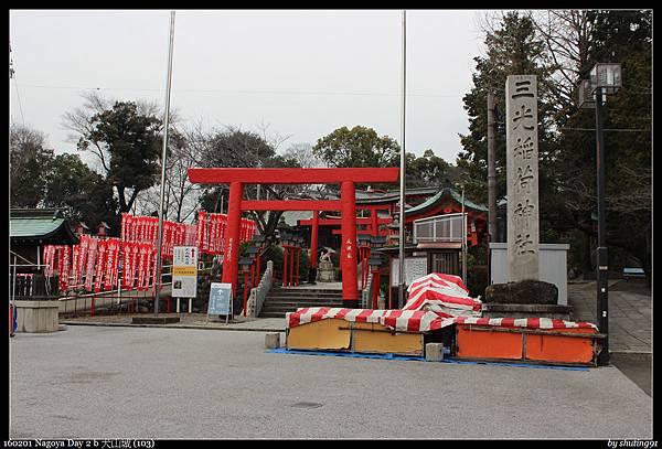 160201 Nagoya Day 2 b 犬山城 (103).jpg