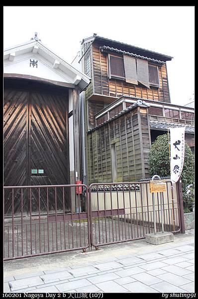 160201 Nagoya Day 2 b 犬山城 (107).jpg