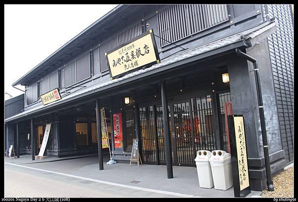 160201 Nagoya Day 2 b 犬山城 (108).jpg