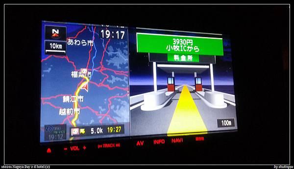 160201 Nagoya Day 2 d hotel (2).jpg