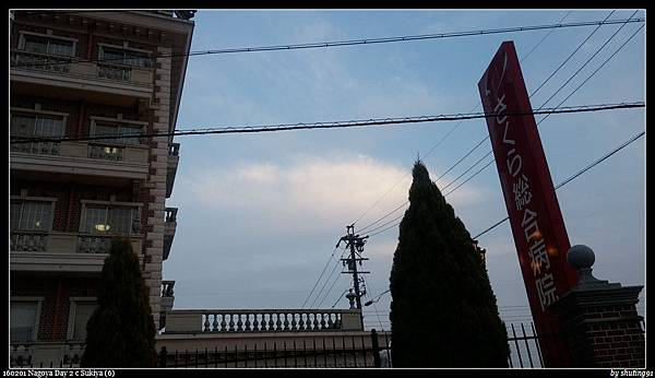 160201 Nagoya Day 2 c Sukiya (6).jpg