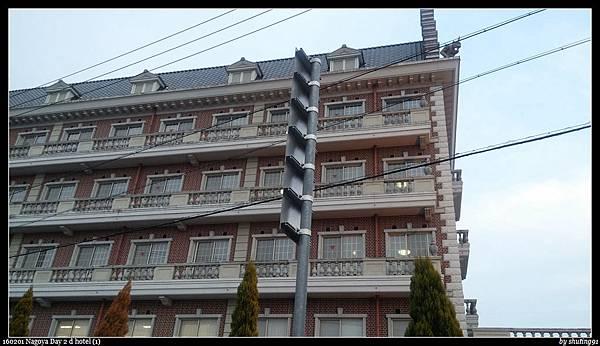 160201 Nagoya Day 2 d hotel (1).jpg