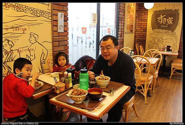 160201 Nagoya Day 2 c Sukiya (2).jpg