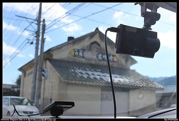 160202 Nagoya Day 2 a 福井縣立恐龍博物館 (5).jpg