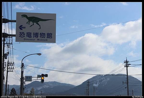 160202 Nagoya Day 2 a 福井縣立恐龍博物館 (17).jpg