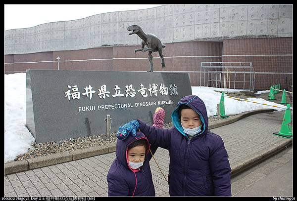 160202 Nagoya Day 2 a 福井縣立恐龍博物館 (68).jpg