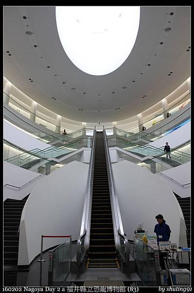 160202 Nagoya Day 2 a 福井縣立恐龍博物館 (83).jpg