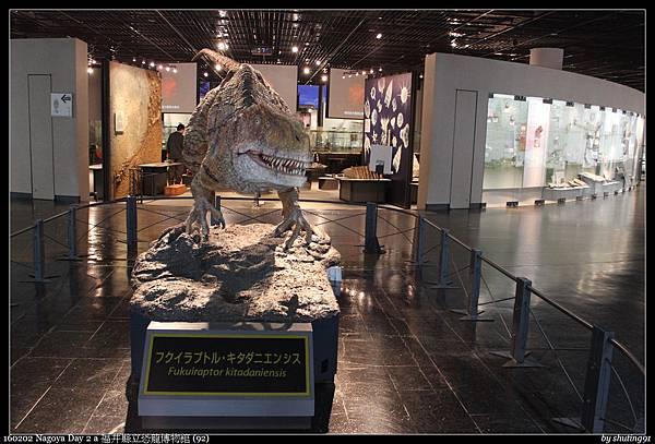 160202 Nagoya Day 2 a 福井縣立恐龍博物館 (92).jpg