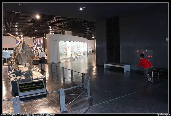 160202 Nagoya Day 2 a 福井縣立恐龍博物館 (93).jpg