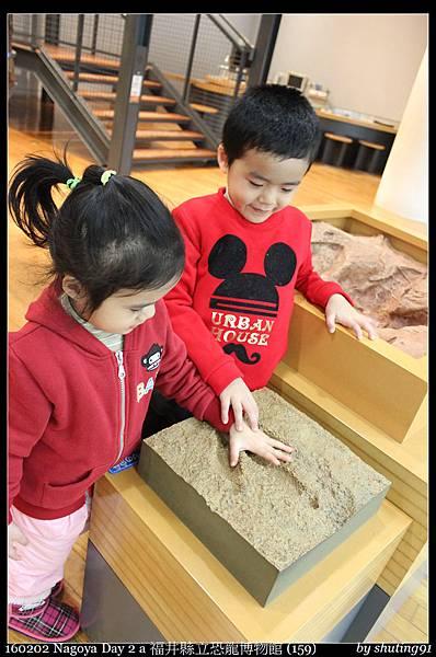 160202 Nagoya Day 2 a 福井縣立恐龍博物館 (159).jpg