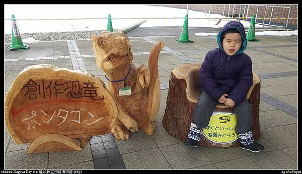 160202 Nagoya Day 2 a 福井縣立恐龍博物館 (183).jpg