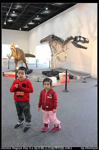 160202 Nagoya Day 2 a 福井縣立恐龍博物館 (181).jpg