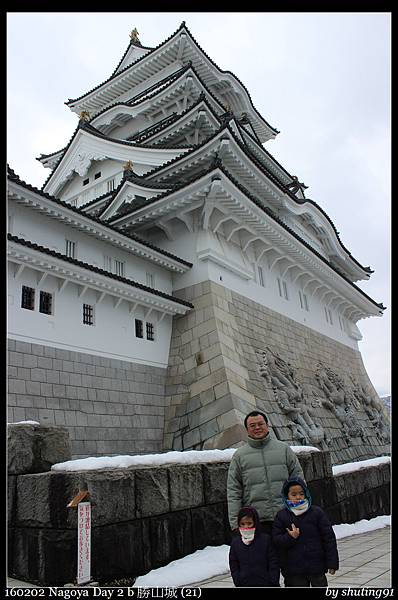 160202 Nagoya Day 2 b 勝山城 (21).jpg