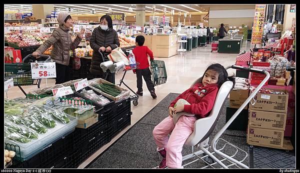 160202 Nagoya Day 2 c 超市 (2).jpg
