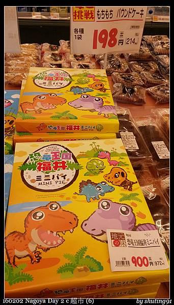160202 Nagoya Day 2 c 超市 (6).jpg