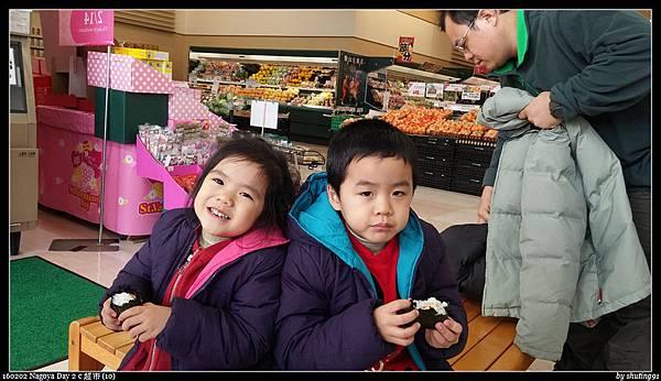 160202 Nagoya Day 2 c 超市 (10).jpg