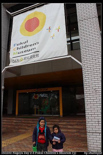 160202 Nagoya Day 2 d Fukui Children%5Cs Museum (3).jpg