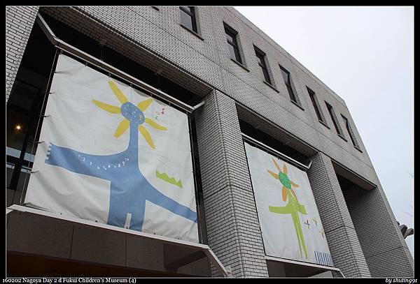 160202 Nagoya Day 2 d Fukui Children%5Cs Museum (4).jpg