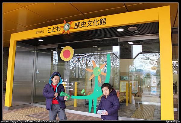 160202 Nagoya Day 2 d Fukui Children%5Cs Museum (5).jpg