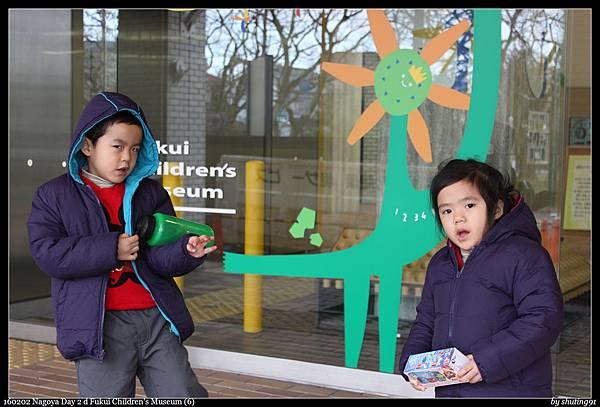 160202 Nagoya Day 2 d Fukui Children%5Cs Museum (6).jpg