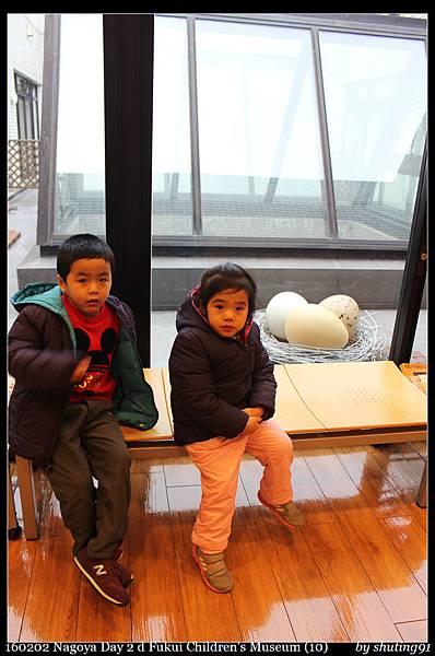 160202 Nagoya Day 2 d Fukui Children%5Cs Museum (10).jpg