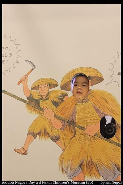 160202 Nagoya Day 2 d Fukui Children%5Cs Museum (20).jpg