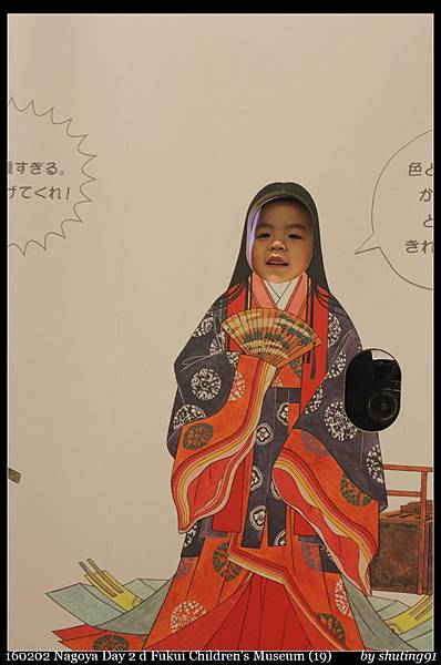 160202 Nagoya Day 2 d Fukui Children%5Cs Museum (19).jpg
