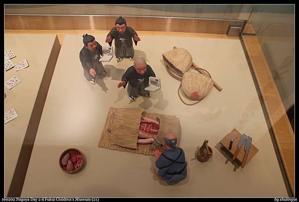 160202 Nagoya Day 2 d Fukui Children%5Cs Museum (21).jpg