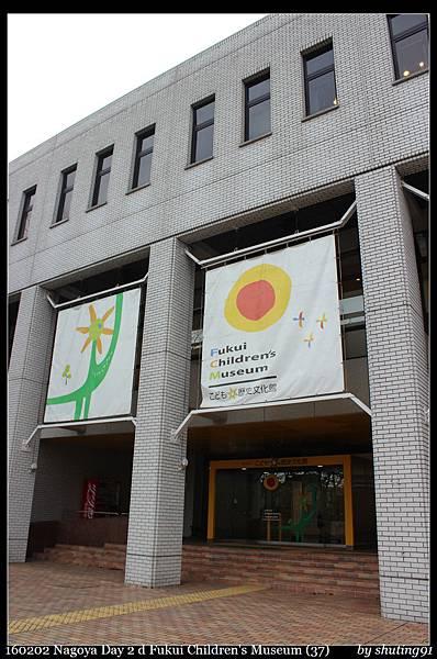 160202 Nagoya Day 2 d Fukui Children%5Cs Museum (37).jpg