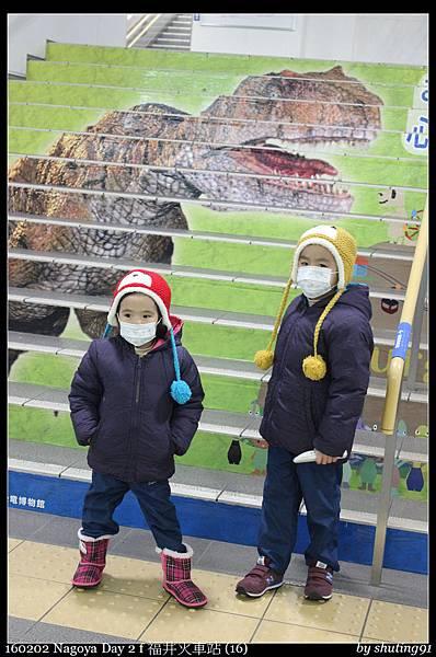 160202 Nagoya Day 2 f 福井火車站 (16).jpg