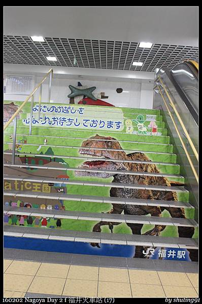160202 Nagoya Day 2 f 福井火車站 (17).jpg