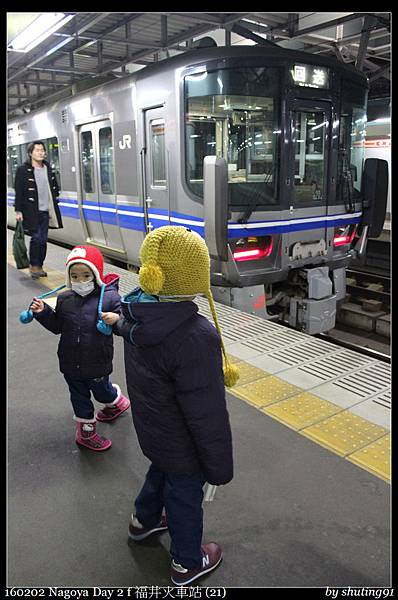160202 Nagoya Day 2 f 福井火車站 (21).jpg