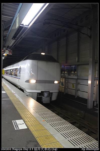 160202 Nagoya Day 2 f 福井火車站 (24).jpg