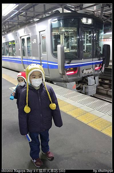 160202 Nagoya Day 2 f 福井火車站 (22).jpg