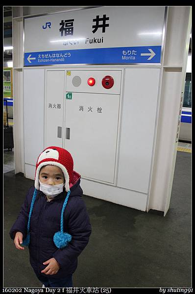 160202 Nagoya Day 2 f 福井火車站 (25).jpg