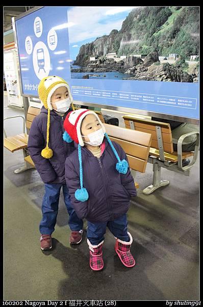 160202 Nagoya Day 2 f 福井火車站 (28).jpg